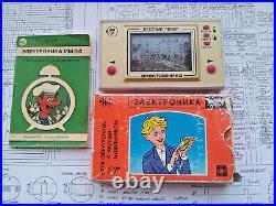 Mint Elektronika Game IM-04 Merry Cook (Chief). Soviet Nintendo, USSR 1991