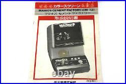 Nintendo Game & Watch Color Screen Tabletop Mario's Cement Factory CM-72 Japan