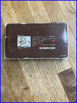 Nintendo Game & Watch Gold Manhole MH-06 Made in Japan 1981 Great Condition