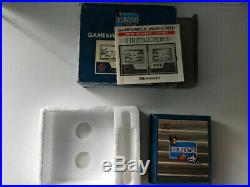 Nintendo Game & Watch Rain Shower MULTISCREEN Boxed (foam + instructions) 1983