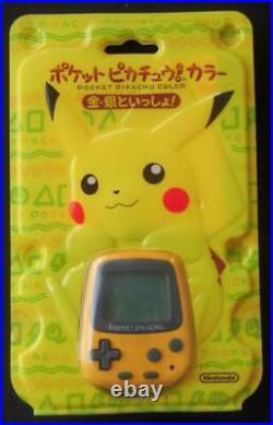 Pokepika Pocket Pikachu Color