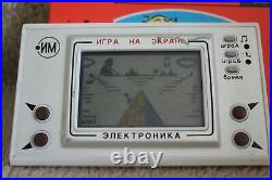 RARE! Game ELEKTRONIKA Naval battle Battleship () USSR NINTENDO